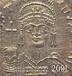 Ημερολόγιο 2001, Το βυζαντινό νόμισμα