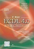 ECDL 4.0