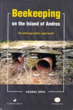 Beekeeping on the island of Andros