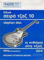 Η κιθάρα στη τζαζ
