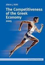 The Competitiveness of the Greek Economy 2005
