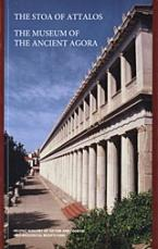 The Stoa of Attalos. The Museum of the Ancient Agora