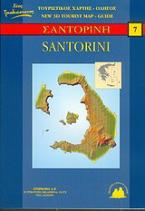 Σαντορίνη