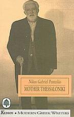 Mother Thessaloniki