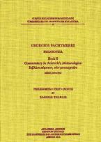 Georgios Pachymeres. Philosophia, Book 5: Commentary in Aristotle's Meteorologica (Βιβλίον πέμπτον, τῶν μετεωρικῶν)