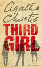 THIRD GIRL Paperback A FORMAT