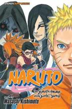 THE NARUTO : THE SEVENTH HOCKAGE AND THE SCARLET SPRING Paperback