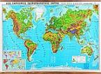 Παγκόσμιος γεωμορφολογικός χάρτης