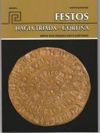 FESTOS HAGIA TRIADA GORTINA