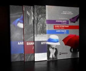 Κουτί Ελληνική Λογοτεχνία