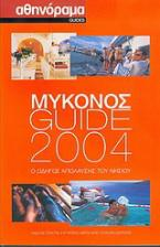 Μύκονος Guide 2004