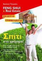 Feng Shui & Real Estate