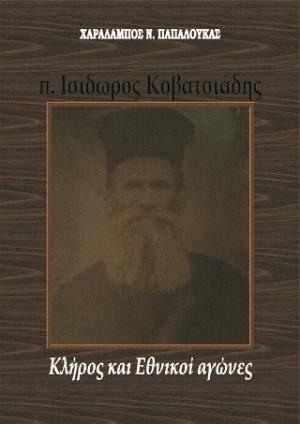 «π. Ισίδωρος Κοβατσιάδης. Κλήρος και Εθνικοί αγώνες»