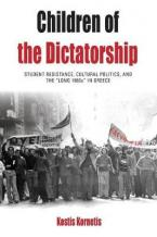 CHILDREN OF THE DICTATORSHIP : STUDENT RESISTANCE , CULTURAL POLITICS AND THE LONG 1960 IN GREECE Paperback