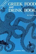 Greek Food and Drink Book