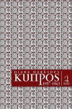 Κύπρος 1957 - 1963