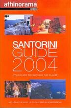 Santorini Guide 2004