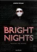Βright Nights