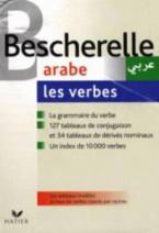 BESCHERELLE ARABE LES VERBES N/E FL