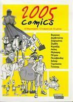 2005 Comics