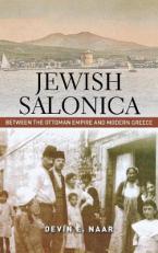 JEWISH SALONICA  HC