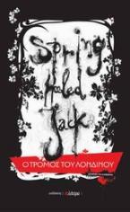 Spring Heeled Jack: Ο τρόμος του Λονδίνου
