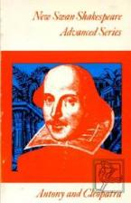 NEW SWAN SHAKESPEARE : NEW SWAN SHAKESPEARE : ADVANCED SERIES Paperback A FORMAT - SPECIAL OFFER Paperback A FORMAT