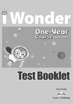 iWONDER JUNIOR A+B (ONE YEAR COURSE) TEST
