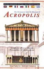 The monuments and the museum of Acropolis