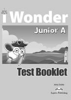 iWONDER JUNIOR A TEST