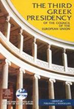 The Third Greek Presidency οf the Council of the European Union
