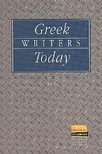Greek Writers Today