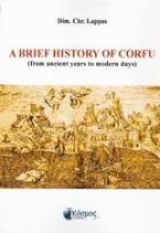 A Βrief History of Corfu