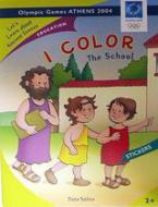 I Color the School