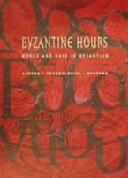 Byzantine Hours