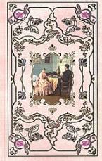Συμβόλαιο γάμου