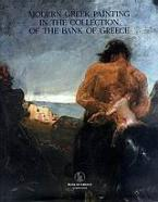 Modern Greek Painting in the Collection of the Bank of Greece