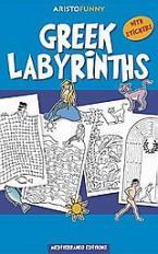 Greek Labyrinths
