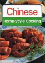 CHINESE HOME-STYLE COOKING HC
