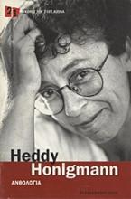 Heddy Honigmann