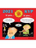 Κυρ 2021 - Ιέ μου, ιέ μου