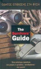 The survivors΄ guide