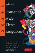 ROMANCE OF THE THREE KINGDOMS : VOL.1 Paperback