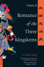 ROMANCE OF THE THREE KINGDOMS : VOL.2 Paperback