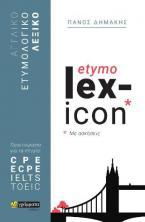 etymo lex-icon*