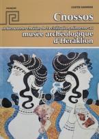 Cnossos et découvertes choisies de la civilisation minoenne au musée archéologique d'Héraklion