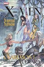 X-Men: Τα κορίτσια το έσκασαν