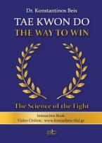 Tae Kwon Do – The Way to Win