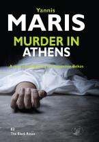 MURDER IN ATHENS Paperback