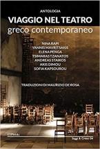 Viaggio nel teatro greco contemporaneo